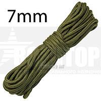 Веревка 7мм 15М Mil-Com