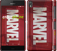 "Чехол на Sony Xperia Z3 dual D6633 Marvel ""2752c-59"""