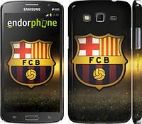 "Чехол на Samsung Galaxy Grand 2 G7102 ФК Барселона ""2299c-41"""