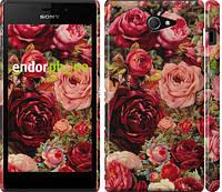 """Чехол на Sony Xperia M2 D2305 Цветущие розы """"2701c-60"""""""