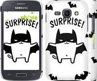 "Чехол на Samsung Galaxy Ace 3 Duos s7272 Super Pussy ""3400c-33"""