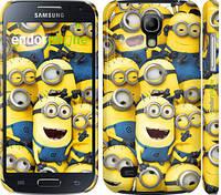 "Чехол на Samsung Galaxy S4 mini Миньоны 8 ""860c-32"""