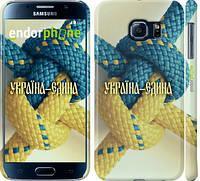 "Чехол на Samsung Galaxy S6 G920 Україна-Єдина v2 ""1051c-80"""