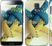 "Чехол на Samsung Galaxy S5 g900h Україна-Єдина v2 ""1051c-24"""