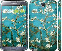 "Чехол на Samsung Galaxy Note 2 N7100 Винсент Ван Гог. Сакура ""841c-17"""