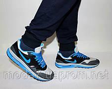 Мужские кроссовки реплика Nike Air Max 87