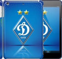 "Чехол на iPad mini Динамо-Киев ""309c-27"""