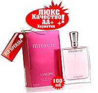 Lancome Miracle Хорватия Люкс качество АА++ парфюм ланком миракл копия