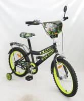 Велосипед 2-х колес 16  141606-P 1шт со звонком, зеркалом, с вставками в колесах