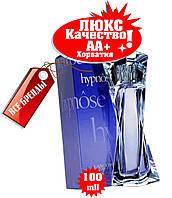 Lancome hypnose Хорватия Люкс качество АА++ Ланком Гипноз