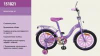 Велосипед 2-х колес 16 151606 1шт со звонком, зеркалом