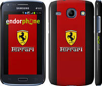 "Чехол на Samsung Galaxy Core i8262 Ferrari ""1202c-88"""