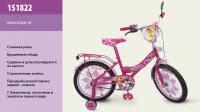 Велосипед 2-х колес 18 141801-Y 1шт с подножкой, пласт.крылом, каретка Американка
