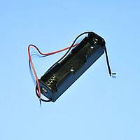 Отсек для батарей 18650*1шт, контакт-пружина, Китай