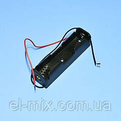 Відсік для батарей 18650*1шт, контакт-пружина, Китай