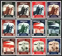 Киренайка Cirenaica 1934 - колония Италии, фото 1