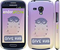 "Чехол на Samsung Galaxy S3 mini Give Hug ""2695c-31"""