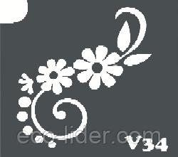 Трафарет для биотату V34, 6*6 см.
