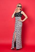 Модный стильный трикотажный женский сарафан
