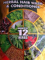 Сухой Травяной Шампунь+Кондиционер (Vcare Herbal Hair Wash & Conditioner) 100 Грамм