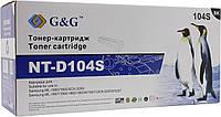 Картридж d104s аналог (совместимый) для Samsung SCX-3200/ 3205, G&G-D104S black