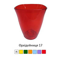 Кашпо для орхидей фиолетовое Orx175V