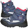 Детские демисезонные ботинки WINK, размеры 30-35, фото 6