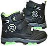 Детские демисезонные ботинки WINK, размеры 30-35, фото 4