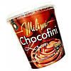 Шоколадный  крем Chocofini Milimi с шоколадным вкусом , 400 гр