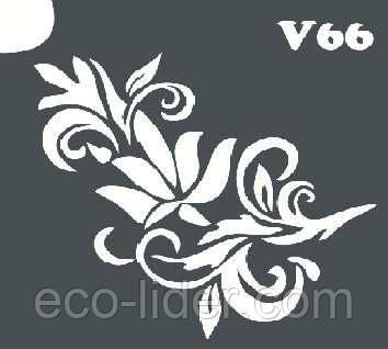 Трафарет для биотату V66, 6*6 см.