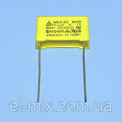 Конденсатор X2-MKP  0,047µF 275VAC 10%  Carli
