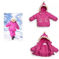 Зимняя куртка ТМ Lenne Ленне (3Т)