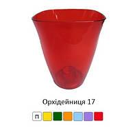 Кашпо для орхидей красное Orx175R