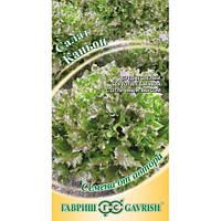 Семена Салат батавия Каньон 0,5 г Гавриш