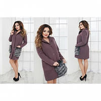 Пальто женское кашемировое Карман меховой бат,магазин пальто
