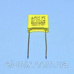 Конденсатор X2-MKP  0,022µF 275VAC 10%  SX