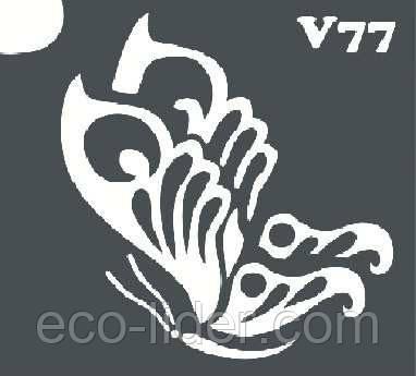 Трафарет для биотату V77, 6*6 см.