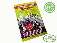 Подкормка Effect для комнатных растений 20г на 5л грунта