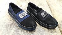 Модные замшевые слипоны черные и синие.