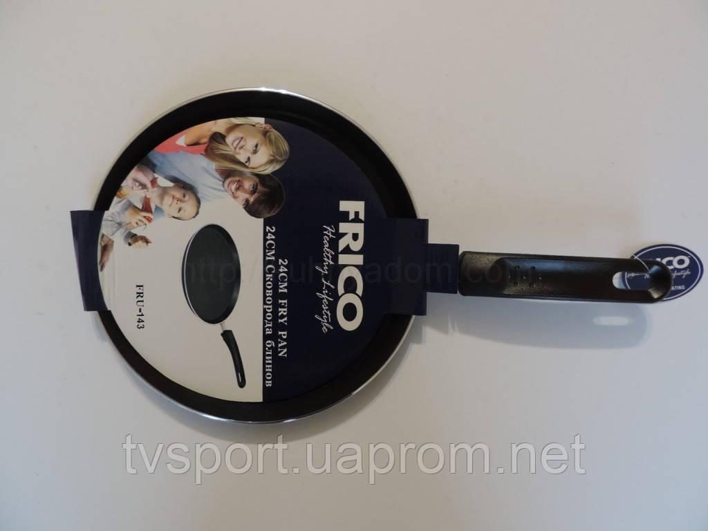 Сковода для блинов FRICO FRU-143, 24СМ  - Интернет  - Магазин   ТВ Спорт   com.ua в Киеве