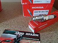 Свечи зажигания Honda Accord CR-V Civic (9807B-5617W)