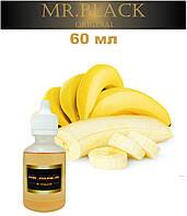 "Жидкость для электронных сигарет ""Банан"" Mr. Black 60 мл"