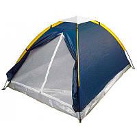 Палатка для двух человек