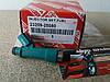 Форсунка инжектора (23209-28080) CAMRY 2,4  COROLLA, RAV4