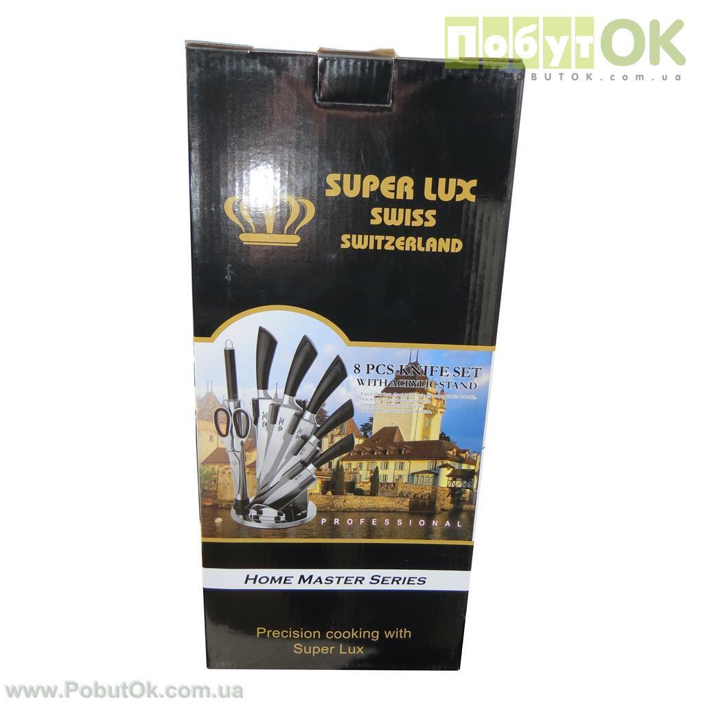 Набор Ножей SUPER LUX (Код:0548) Состояние: НОВОЕ