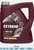 Синтетическое Масло Mannol Extreme 5W-40 4L