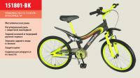 Велосипед 2-х колес 18 151825 1шт со звонком, зеркалом, руч.тормоз