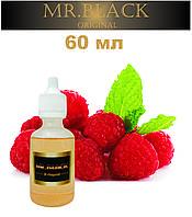 """Жидкость для электронных сигарет """"Малина"""" Mr. Black 60 мл"""