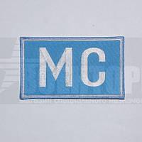 Шеврон МС (Миротворцы)