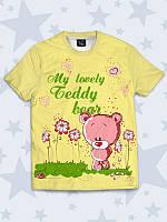 Детская Футболка My lovely Teddy bear